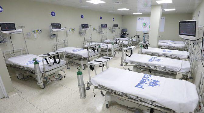 Essalud - EsSalud inaugura centro quirúrgico con modernas  salas y equipos de última tecnología  en hospital Negreiros que permitirá realizar 1,500 cirugías al mes