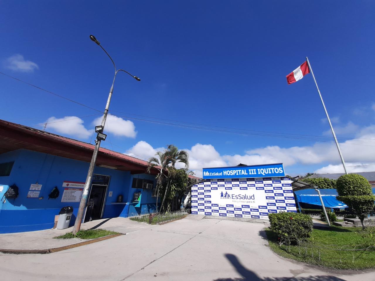Essalud - EsSalud Loreto implementa Servicio de Emergencia Pediátrica para reforzar la atención en pacientes de 0 hasta 14 años
